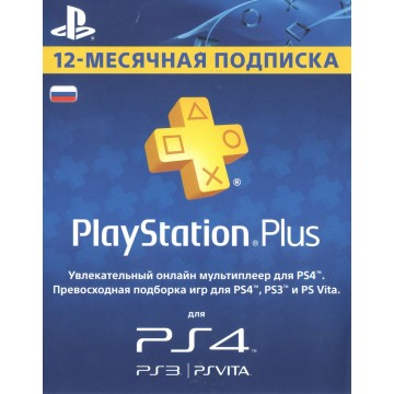 PlayStation Pluss 365 Dienu Abonaments Krievija