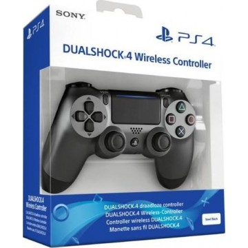 Sony Dualshock 4 V2 Bezvada Pults Tērauda Melna (Jauna)