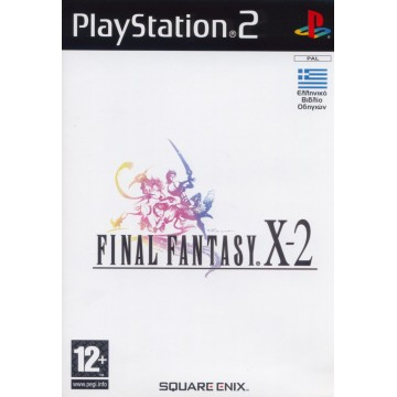 Final Fantasy X 2 (Jauna)