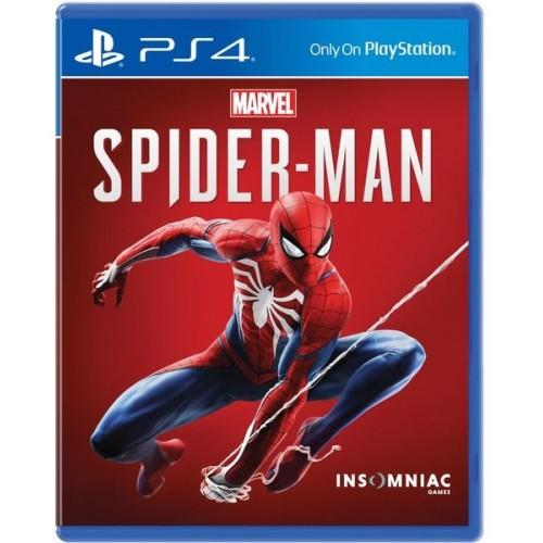 Spider Man (Jauna)